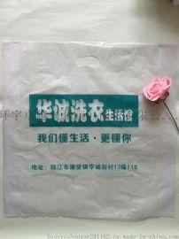 供应干洗店  塑料手提扣手四指塑料袋
