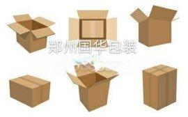 郑州彩色礼品盒/郑州牛皮纸箱厂/郑州订做手提袋
