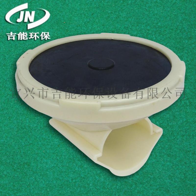 215插板式膜片微孔曝氣器 曝氣盤 曝氣頭