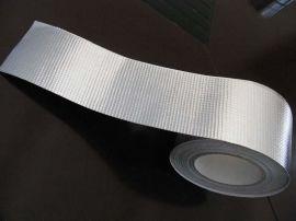 铝箔网格胶带
