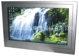 液晶触摸屏显示器(JRD-LO32G)