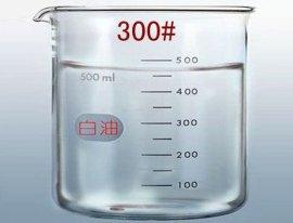300号石蜡油