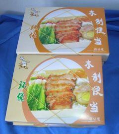 鼎兴木制便当盒木制快餐盒