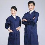 藍大褂工作服男女士實驗室服搬運罩衣工裝厚款耐磨長款定製LOGO