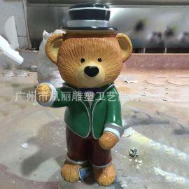 廠家定制玻璃鋼形象卡通雕塑,商業美陳定制,小熊雕塑