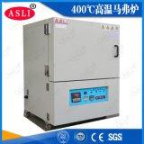 上海箱式高溫爐/馬弗爐 實驗高溫爐 水泥廠用的高溫爐艾思荔廠家