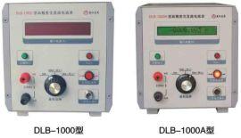 高精度交直流电流表(DLB-1000A)