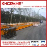 單樑行車 歐式單樑起重機 單樑行吊  單樑吊車 上海吊車廠