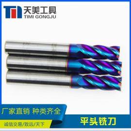 厂家直销 硬质合金刀具 整体钨钢 HRC45 4刃平头铣刀 支持定制