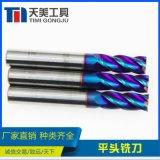 廠家直銷 硬質合金刀具 整體鎢鋼 HRC45 4刃平頭銑刀 支持定製