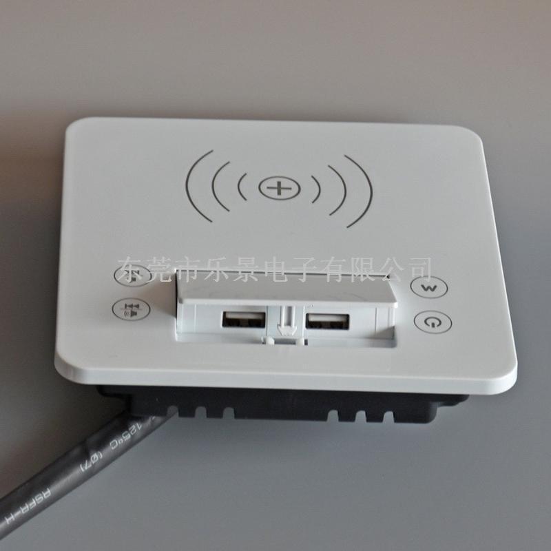 私模智能家居音响配件办公桌会议桌无线充隐藏式USB充电蓝牙播放