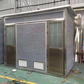厂家直销高档雕花板双人移动厕所 景区户外环保卫生间