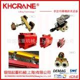 500KG/1TKBK轨道,KBK配件,KBK手拉电动小车,框架吊,悬臂吊
