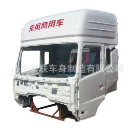 东风天龙高顶驾驶室壳子 加厚钣金壳子 厂家直销价格图片