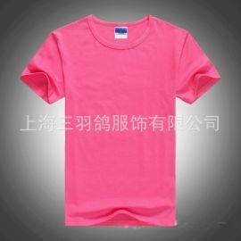 上海现货直销时尚短袖T恤衫 来图定制加工T恤衫圆领衫批发