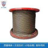 耐磨钢丝绳 结构6*36WS+IWR 旋挖钻机 打桩 强夯机用钢丝绳