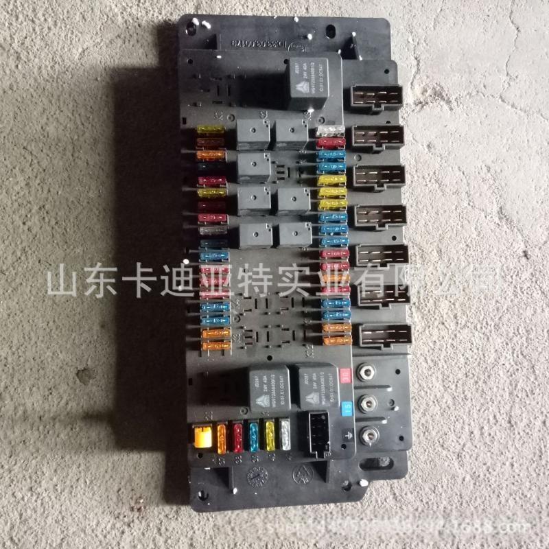 重汽豪沃接线盒 重汽豪沃右控制模块 豪沃电器接线盒 厂家直销