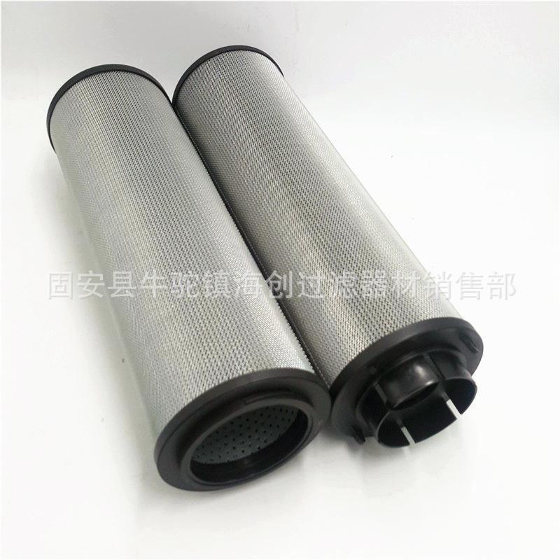 廠家直銷 1300R200W/HC/-W不鏽鋼濾芯
