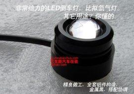 LED汽车灯H8G   款360度圆 管系列 大功率LED汽车 防雾灯 6W