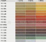 上海一品彩色混凝土颜料 厂家直销 免费试样