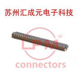 苏州汇成元电子现货供应信盛   MSA24052P57B   **连接器
