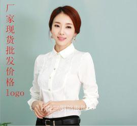 廠家批發現貨秋季女士正裝修身長袖襯衣大碼ol時尚白色職業襯衫