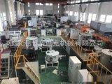 本公司專業生產pvc攪拌機,pvc混料機機組,高低混合機
