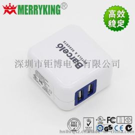 MERRYKING品牌 5V2A USB充电器 日规PSE UL认证 10W电源适配器
