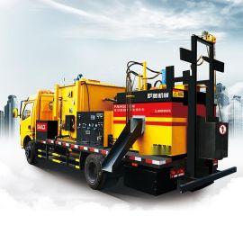 新型路面地热再生车 沥青路面热再生修补车 沥青路面养护车