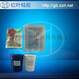 供应加成型半透明硅胶厂家