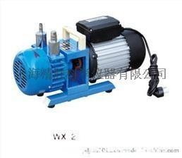 WX-2无油旋片式真空泵  小型无油真空泵 (单相 抽气速率2L/S)