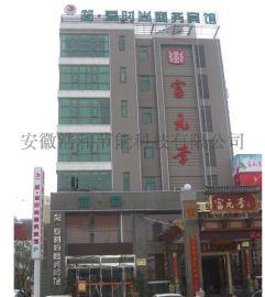 庐江太阳能空气能热泵热水器工程公司