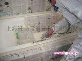 上海   的浴缸修补