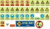 自發光鋁板絲印安全標識