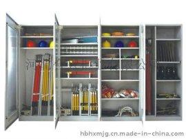 供应安全工具柜 电力安全工具柜 电力工具柜