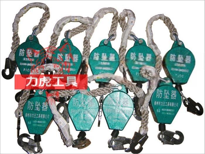 力虎工具LHFZQ 轻 耐腐蚀性强 安全防坠器