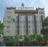 当涂县哪家公司承接宾馆酒店旅馆空气能热泵热水系统安装维修电话