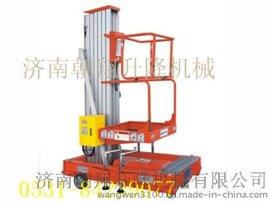 重庆8米铝合金升降机