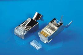 供应XL-523 MP8P8C 屏蔽七类水晶头