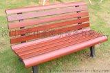新款防腐木公园椅休闲椅,魅力值爆表,全国送货