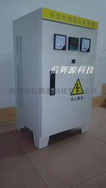 广东阳江30Kw电磁加热器热销中