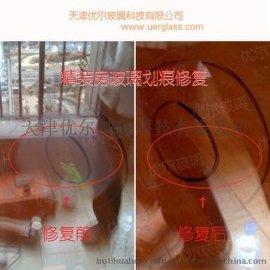 门窗玻璃划痕修复工具套装
