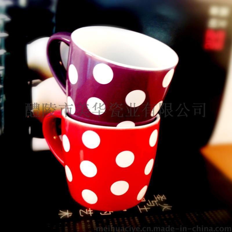 纯白色陶瓷杯子方形口马克杯牛奶杯茶杯广告陶瓷杯子定做可印LOGO
