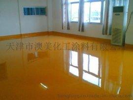 工程特价聚氨酯清漆报价及施工说明