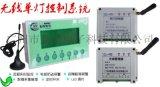單燈控制器 路燈單燈控制器