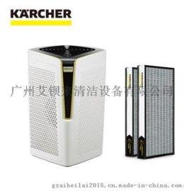 德國凱馳空氣淨化器KA5