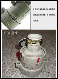 防爆插销插座63A ac-z户外防爆插接装置