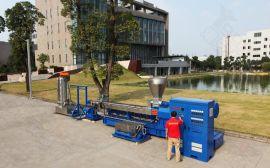 安富公司自主研发水中造粒挤出设备
