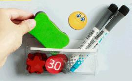 磁性笔袋 磁性收纳袋 白板笔袋