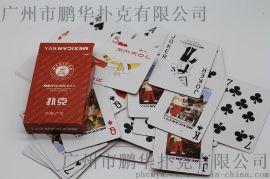 撲克牌印刷廠,廣東撲克牌廠家,條碼撲克牌定做,小蜜蜂撲克牌廠家